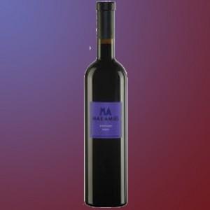 Mas Amiel  Vintage Rouge halbe Flasche 2010